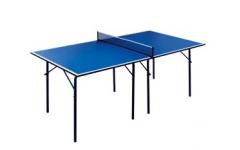 Теннисный стол TopSpinSport Подросток (с сеткой)